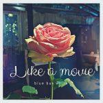 [Single] blue but white – Like a movie (2020.03.20/FLAC + AAC/RAR)