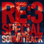 [Album] バイオハザード RE:3 スペシャル・サウンドトラック (2020.04.03/MP3/RAR)