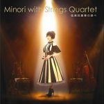 [Album] 茅原実里 (Minori Chihara) – Minori with Strings Quartet ~弦楽四重奏の調べ~ (2017.12.27/FLAC 24bit Lossless /RAR)