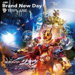 [Single] TRIPLANE – Brand New Day (2020.04.29/MP3/RAR)