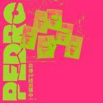 [Single] PEDRO – 自律神経出張中 (2020 ver.) (2020.04.01/AAC+FLAC/RAR)