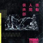 [Album] PEDRO – Shodo Ningen Club (2020.04.29/MP3/RAR)