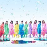 [Album] AKB48 – 失恋、ありがとう (2020.03.18/MP3+FLAC/RAR)
