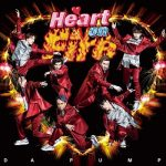 [Album] DA PUMP – Heart on Fire (2020.03.25/MP3/RAR)