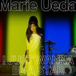 [Single] 植⽥真梨恵 – I JUST WANNA BE A STAR (2020.05.01/AAC/RAR)