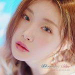 [Album] Chung Ha (청하) – Blooming Blue (2018.07.18/FLAC 24bit Lossless /RAR)