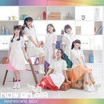 [Album] NOW ON AIR – NOW ON AIR 1stアルバム「RAINBOW'S BOX」 (2019.07.17/MP3/RAR)