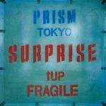 [Album] Prism – SURPRISE (2019 Remaster) (1980/FLAC 24bit Lossless /RAR)