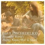 [Single] LOVE PSYCHEDELICO – Beautiful World / Happy Xmas (War Is Over) (2012.11.14/FLAC 24bit Lossless /RAR)