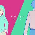 [Single] YOASOBI – ハルジオン (2020.05.11/MP3/RAR)