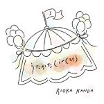 [Single] 神⽥莉緒⾹ – うたかたcircus (2020.05.16/AAC/RAR)