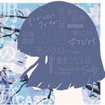 [Album] キャスパ – 明⽇の⾜跡 (2020.05.13/MP3/RAR)