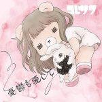 [Single] コレサワ – 憂鬱も愛して (2020.05.20/AAC/RAR)