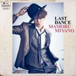[Single] 宮野真守 – LAST DANCE (2020.01.29/MP3/RAR)