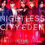 [Album] アリス九號. – 不夜城エデン (2020.04.29/MP3/RAR)