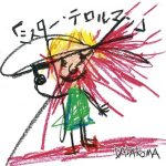 [Single] DADAROMA – ミスター・テロルマン (2020.04.15/MP3/RAR)