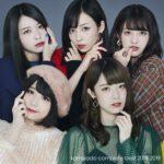 [Album] Kamiyado – kamiyado complete best 2018-2019 (2020.01.15/MP3/RAR)