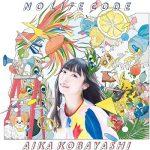 [Single] 小林愛香 – NO LIFE CODE (2020.02.26/MP3/RAR)
