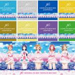 [Album] Love Live! μ's Complete BEST BOX (2019.12.25/MP3/RAR)