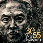 [Album] 岩代太郎 – The 3055 (2020.05.20/MP3/RAR)