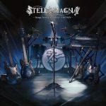 [Album] STELLA MAGNA -Songs from GRANBLUE FANTASY- (2020.05.13/MP3/RAR)