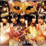 [Single] 東京ロケッツ – マスカレイド (2020.04.29/AAC/RAR)