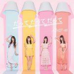 [Single] NMB48 – Datte Datte Datte (2020.05.13/MP3/RAR)