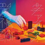 [Album] クアイフ (Qaijff) – 光福論 (2019.10.23/FLAC 24bit Lossless /RAR)