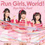 [Album] Run Girls, Run! – Run Girls, World! (2020.05.20/MP3+Flac/RAR)