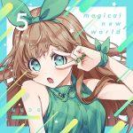 [Single] ななひら – magical new world (2020.05.10/MP3+FLAC/RAR)