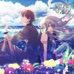 [Album] ENA – オランピアソワレ Theme SONGS (2020.04.17/MP3/RAR)