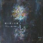[Single] TK from 凛として時雨 – 蝶の飛ぶ水槽 (2020.01.22/FLAC 24bit Lossless /RAR)