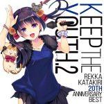 [Single] Rekka Katakiri – Keep The YOUTH, in the dark (2020.02.06/MP3/RAR)