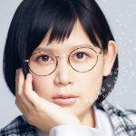 [Album] 絢香 – 遊音倶楽部~2nd grade~ (2020.05.13/MP3/RAR)