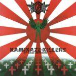 [Album] Blizard (ブリザード) – 暗黒の警鐘~KAMIKAZE KILLERS (2019 Remaster) (1984.12.21/FLAC 24bit Lossless /RAR)