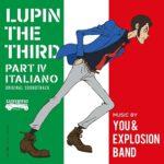 [Album] You & Explosion Band – ルパン三世 PART IV オリジナル・サウンドトラック ~ITALIANO (2015.10.21/FLAC 24bit Lossless /RAR)
