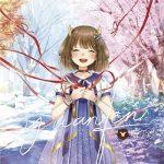[Album] 鹿乃 (Kano) – yuanfen (2020.03.04/FLAC + AAC/RAR)
