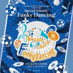 [Album] THE IDOLM@STER CINDERELLA GIRLS 7thLIVE TOUR Special 3chord♪ Funky Dancing! (2020.06.17/MP3/RAR)