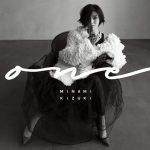 [Album] 城南海 – one (2019.12.18/MP3/RAR)