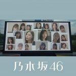 [Single] 乃木坂46 – 世界中の隣人よ (2020.06.17/ACC/RAR)