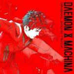 [Album] VA – DAEMON X MACHINA Original Soundtrack (2019.09.25/FLAC 24bit Lossless/RAR)