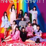 [Album] 虹のコンキスタドール – レインボウグラビティ (2020.06.03/MP3/RAR)
