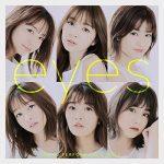 [Single] 東京パフォーマンスドール – eyes (2020.06.11/MP3/RAR)