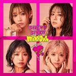 [Single] SILENT SIREN – Up To You feat. 愛美 (2020.06.19/MP3/RAR)