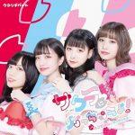 [Single] クマリデパート – サクラになっちゃうよ! (2020.03.03/MP3/RAR)