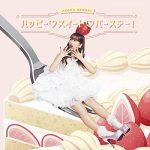 [Single] 佐々木彩夏 – ハッピー♡スイート♡バースデー! (2020.06.11/MP3/RAR)