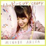 [Single] みのべありさ – ハッピーエンド / CRAZY (2020.06.14/MP3/RAR)