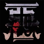 [Album] ムック – 惡 (2020.06.10/MP3/RAR)