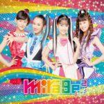 [Album] mirage2 – Kiseki (2019.12.25/MP3/RAR)