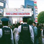 [Single] ハバナイ – TOO LONG VACATION (2020.05.29/AAC/RAR)